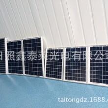 日照鑫泰莱经营批发140W多晶硅太阳能电池板