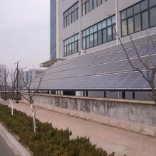 西安光伏并网大同家用发电陕西分布式光伏并网发电厂家