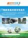 供应双玻太阳能电池板农村光伏发电-黄页88网
