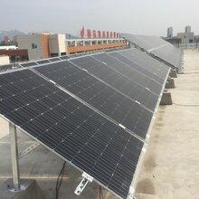 河南太阳能发电板屋顶光伏发电补贴280W