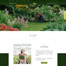8年专业网站建设推广/微信维护开发网站建设优惠中!!