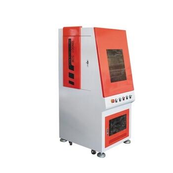 中国性价比最高的激光打标机密封机柜激光打标机