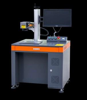 性价比最高的激光打标机激光设备厂家直销欢迎联系