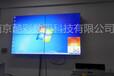 東北遼寧高校55寸液晶拼接屏