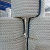 编织绳厂家直销手提绳捆绑绳编织带子