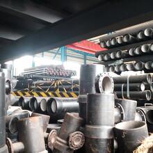 品质好的球墨铸铁管生产厂家