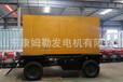 康姆勒供应移动发电车拖车发电机组操作简单