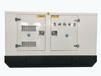 康姆勒500kw静音式柴油发电机组价格