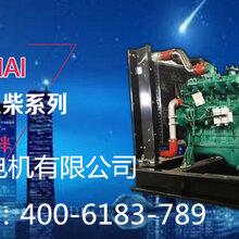 天津柴油发电机组厂家直销天津柴油发电机直销