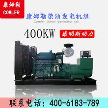 天津地区柴油发电机厂家直销