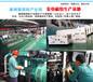 500kw柴油发电机报价多少钱天津并机并网发电机价格