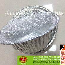 铝箔餐盒煲仔饭锡纸盒花甲粉外卖打包盒烧烤锡纸碗