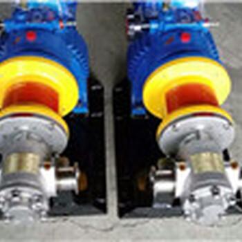 河北厂家磁力驱动泵耐高温磁力驱动泵