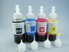 佳能MP288墨盒墨水IP2780連供墨水打印機填充墨水廠家