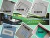 苏州创优塑胶PC板加工折弯整板销售与零售厂家直销PC板加工雕刻PC板零售、PC板折弯