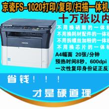 专业销售、维修各种复印机、打印机、一体机以及办公耗材。