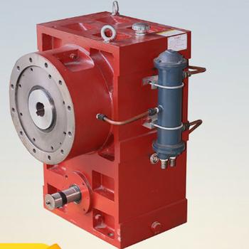 ZLYJ315单螺杆挤出机齿轮箱高承载挤出机减速机
