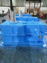 ZSY180系列齒輪箱橡膠硫化機減速機變速箱現貨圖片