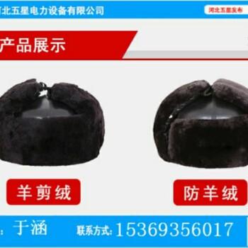通化棉安全帽厂家-冬季防寒安全帽厂家批发价格