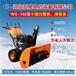 鸡西小型扫雪机动力也强劲_手扶不用推_扫雪机价格_扫雪机厂家