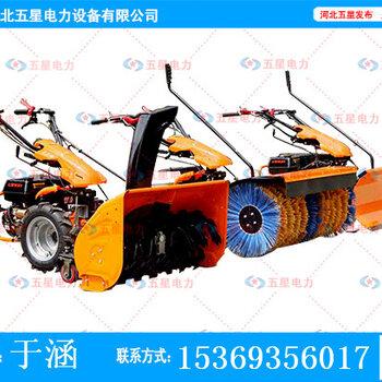 【黑龙江#中小型扫雪机新款上市#扫雪机促销价格】-黄页88网图片