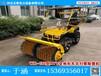 黑龙江专卖小型除雪车#全地形扫雪除雪机报价#除雪机参数