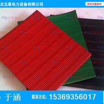 电厂✔绝缘橡胶垫绝缘胶垫促销♡黑色5mm绝缘胶垫价格✖
