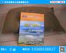 吉林白城哪里生产防汛沙袋✔吸水膨胀袋促销价格批发零售✘