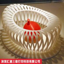东莞3d打印结构手板模型SLA激光快速成型3d打印加工