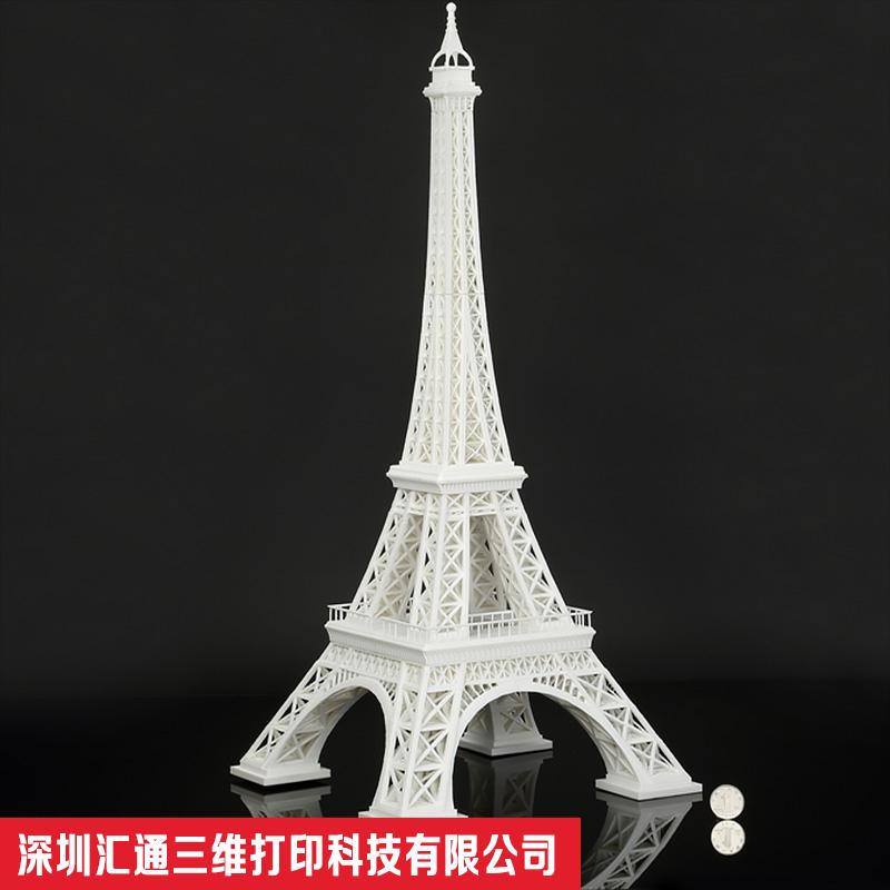 东莞手板模型结构手板模型SLA激光快速成型3d打印加工