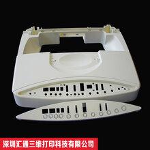 深圳3d打印SLA激光快速成型3d打印加工结构手板模型