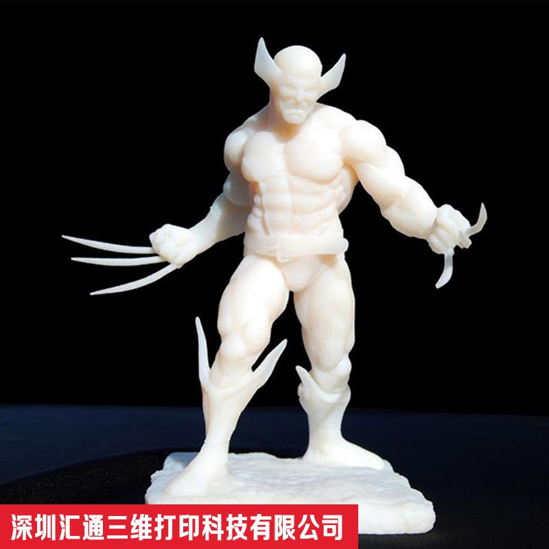 铝合金手板模型图片