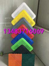 塑料拼接地板拼接格栅洗车房用塑料格栅图片