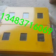河北华强天然气表箱图片