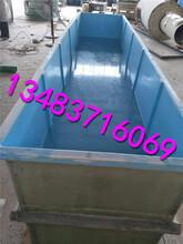 河北华强玻璃钢水槽厂家图片