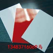 河北华强玻璃钢平板可以做多厚的图片