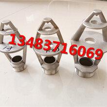 不锈钢三盘喷头铸造焊接两种技术图片
