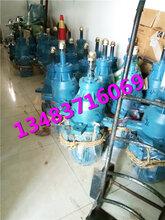 冷却塔电机减速机风扇厂家定制河北华强图片