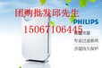 飞利浦(中国)投资有限公司江苏南京飞利浦总代理商飞利浦专卖店飞利浦总经销商