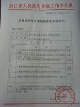 华凝诚招代理中国企业页岩气境外考察活动之美国站