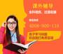 鞍山高中生暑假英语单科培优高一升高二听力重点训练