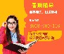 宁波8月暑假补习班电话/七八九年级辅导班招生