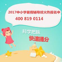 北京是不是有针对高三的数学补习班?京翰教育电话