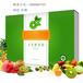 清宿便,排肠毒,提升免疫力水果酵素饮料OEM/ODM加工生产