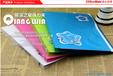 OfficeMate办公伙伴富美高文件档案盒手提资料盒
