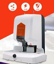 OfficeMate办公伙伴盆景半自动财务装订机凭证装订机图片