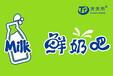 山东潍坊青岛烟台天天禾鲜奶吧加盟条件利润投资费用。