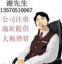 广州广播电视证劳务派遣许可证专业代理图片