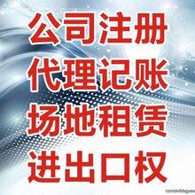 广州影视制作变更安排办理;证件年审专∞业代办找恩赐图片