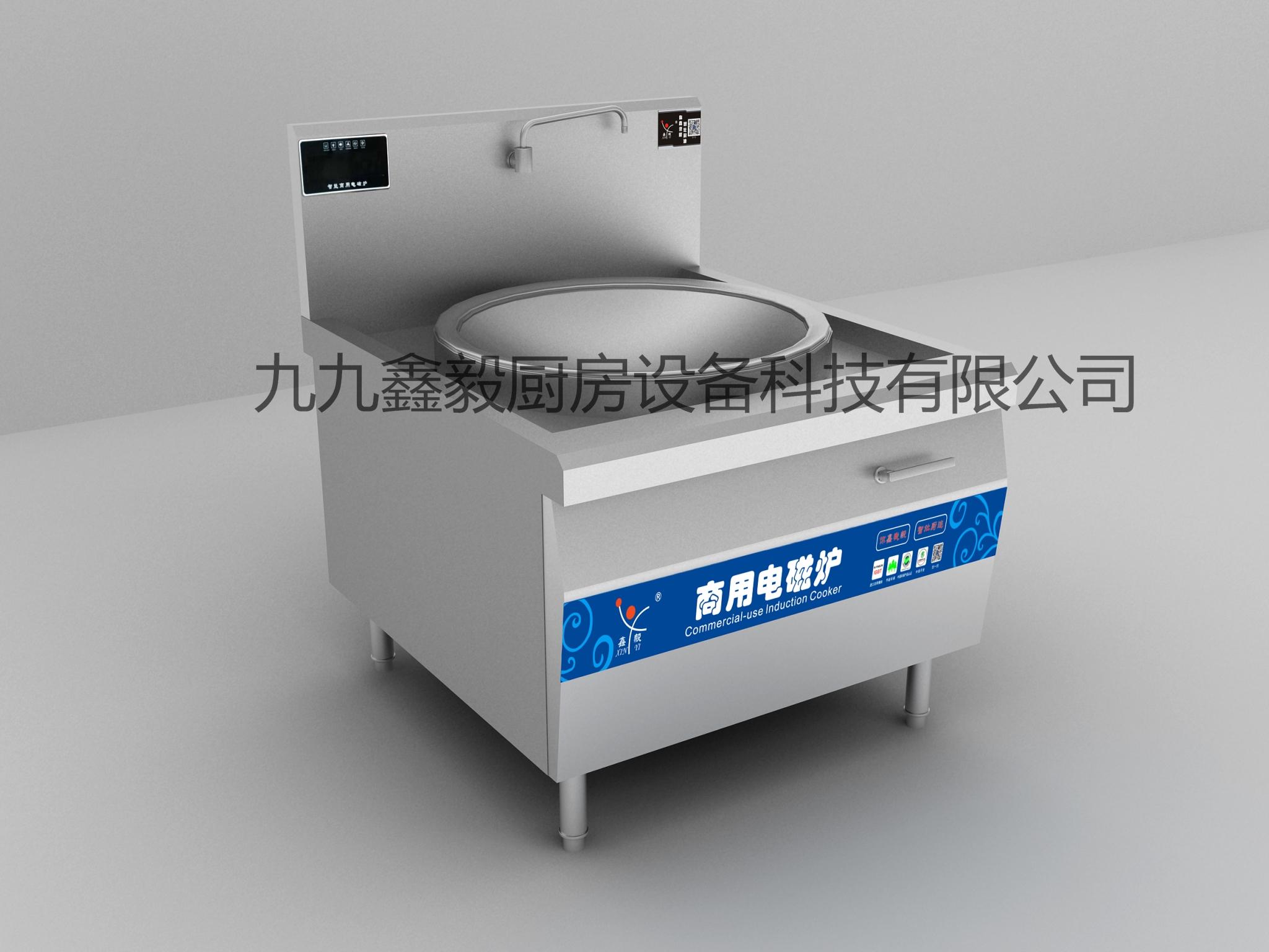 电磁灶厨房